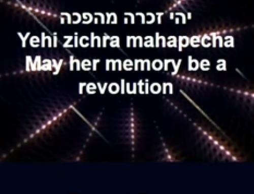 Rosh Hashanah Renewal and R.B.G. Reminder